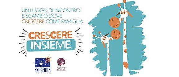 Crescere Insieme: intervista telefonica a Marinella Acquisti, giovedì 11 ottobre, ore 9.15