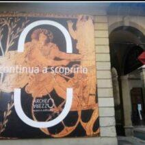 La riapertura del Museo Gaio Cilnio Mecenate